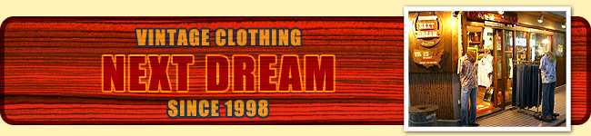 「NEXT DREAM」 VINTAGE CLOTHING SINCE 1998