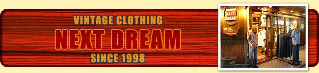 「NEXT DREAM」 VINTAGE CLOTHING SINCE 1998